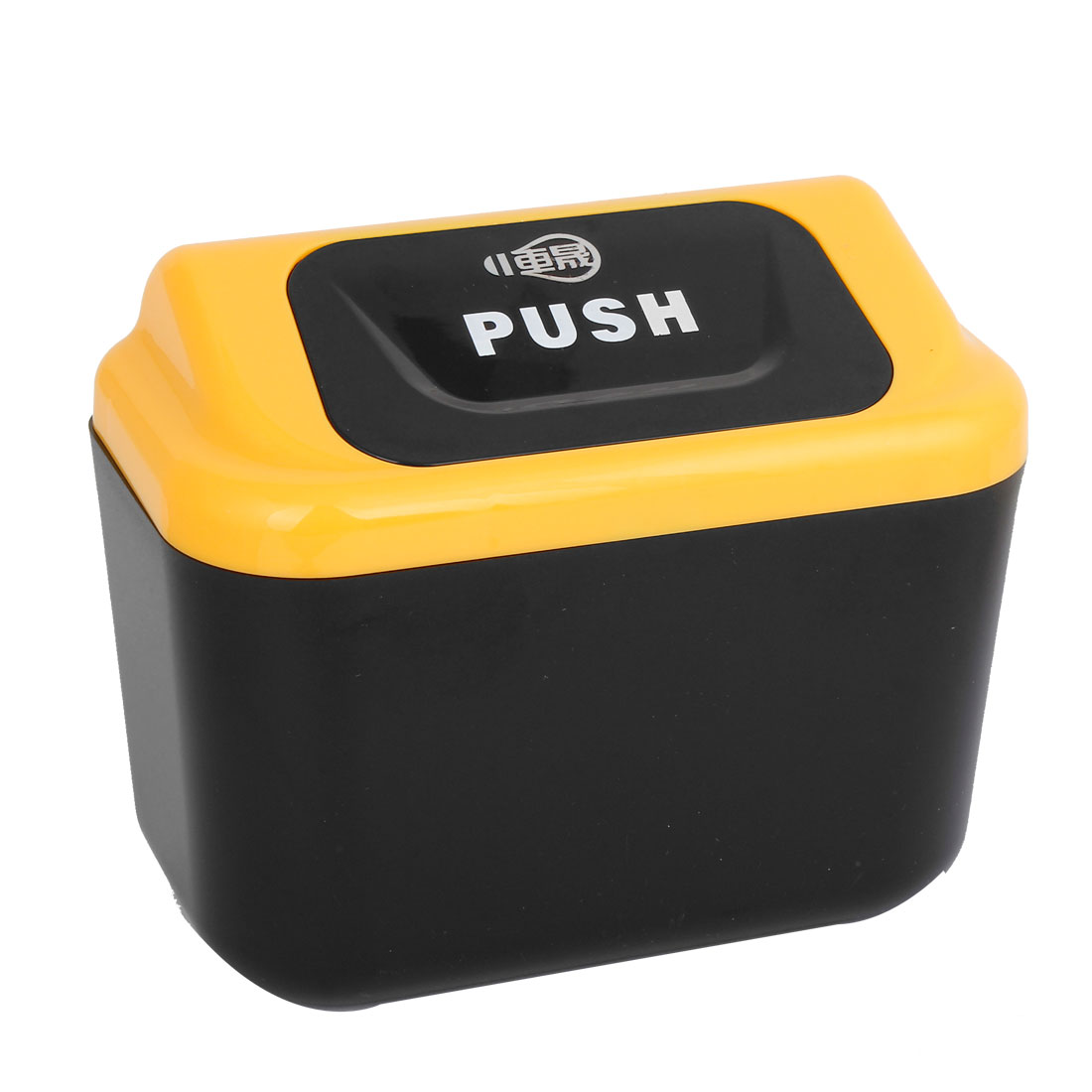 Universal Yellow Black Plastic Home Car Trash Bin Can Garbage Container