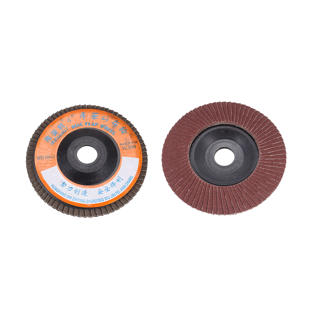 Metal Polishing 100mm Dia 240# Flap Sanding Abrasive Wheels Discs 10Pcs