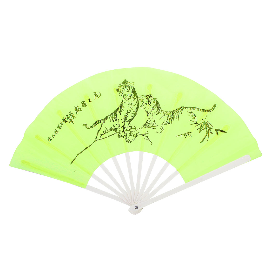White Plastic Frame Two Tigers Pattern Foldable Hand Fan Yellow