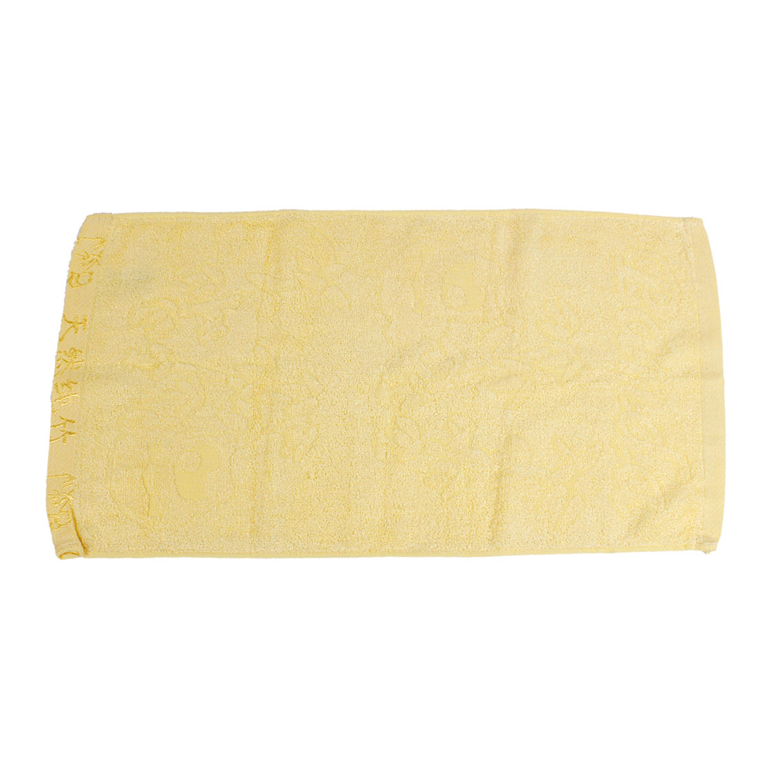 Home Bathroom Letter Pattern Face Hand Terry Towel Yellow