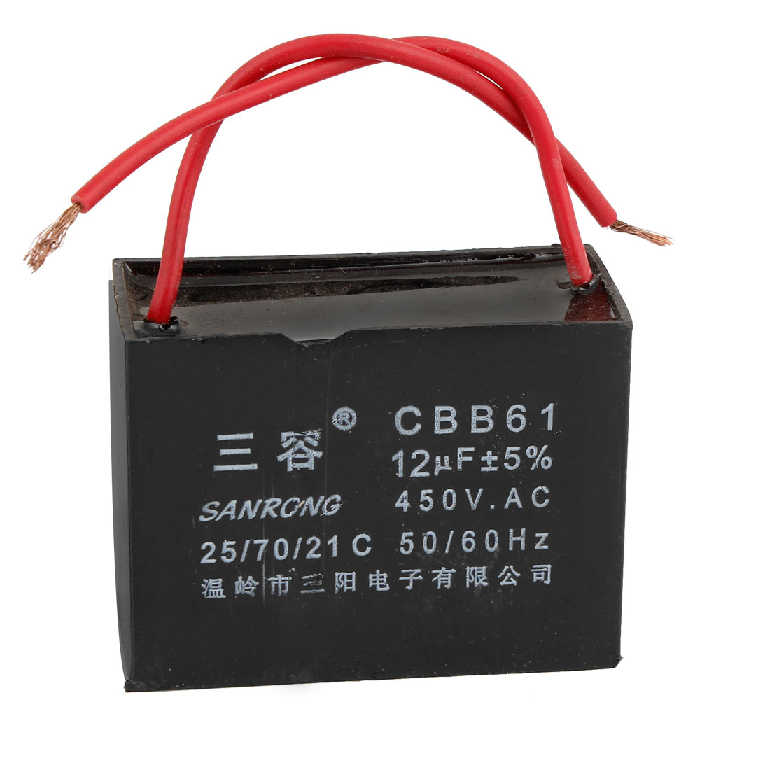 AC 450V 12uF Two Wired Lead Motor Running Capacitor CBB61 Black