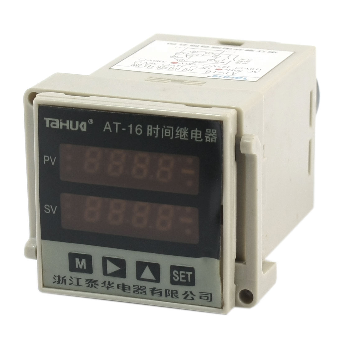 Panel Mounting DPDT 0.01s-99H99M Programmable 2 Row Dual Digit Adjustable Time Delay Control Timer Relay AC220V