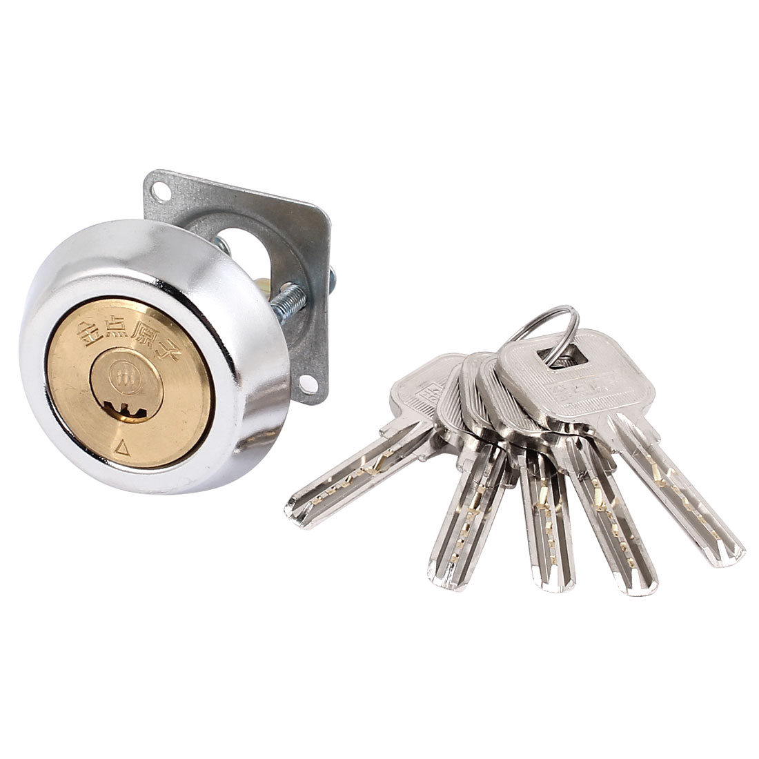 Screw Mounted Deadbolt Drawer Door Cylinder Security Lock + 5 Keys