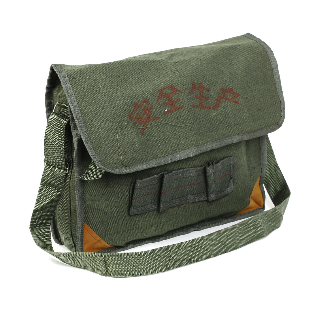 Army Green Nylon Turn Lock Clasp Closure Electrician Tool Storage Bag