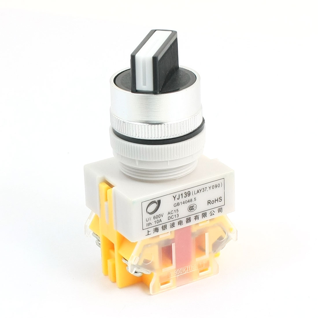 600V 10A 2 Positions Rotary Selector 4-Terminal Self Locking Switch