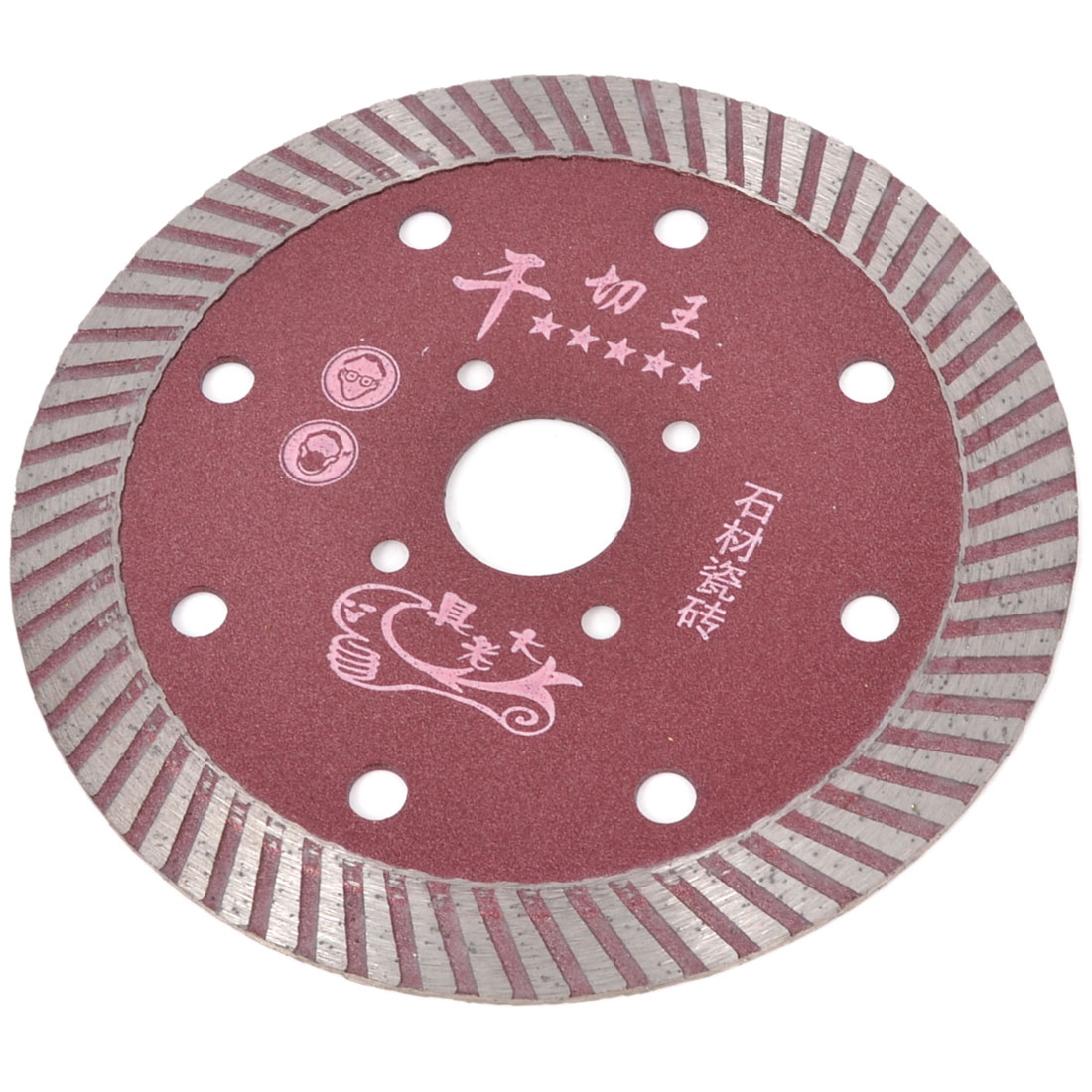 Concrete Cutting Mechine Part Wheel Diamond Saw Cutter 114mm x 20mm x1.8mm