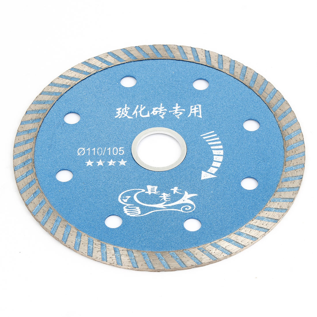 105mm Diameter Sintered Diamond Saw Flake Masonry Cutting Disc Blue