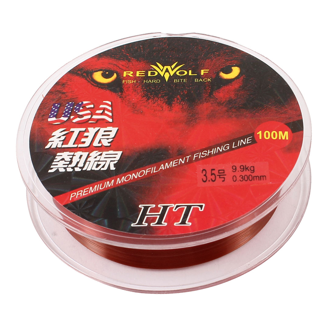 9.9Kg 21.8 lb Breaking Strain 0.3mm Fishing Line Thread Spool Maroon