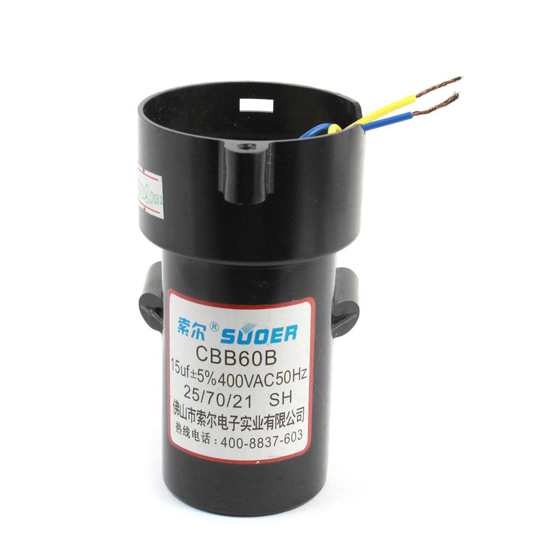 CBB60 AC 400V 15uF 50/60Hz Cylinder Shape Dual Wire Motor Capacitor