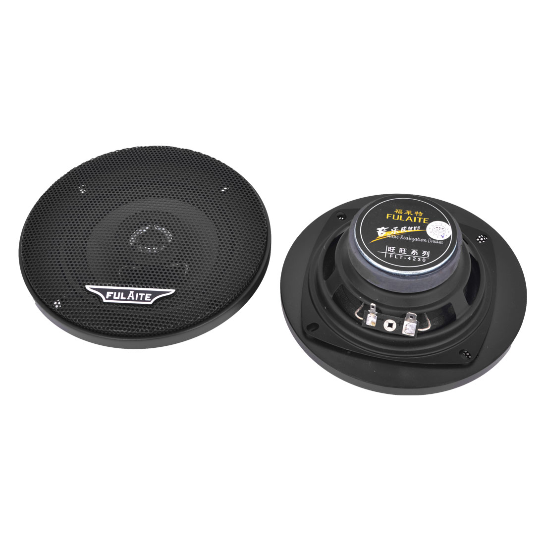 Pair 2-way Coaxial Speakers 20 Watt Black for Auto Car Audio