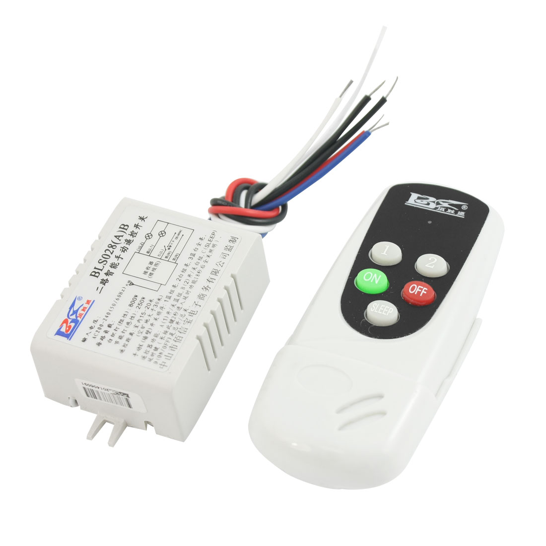 AC 200-240V 25Meter 2 Channel Light Lamp On/Off Wireless Remote Control Switch