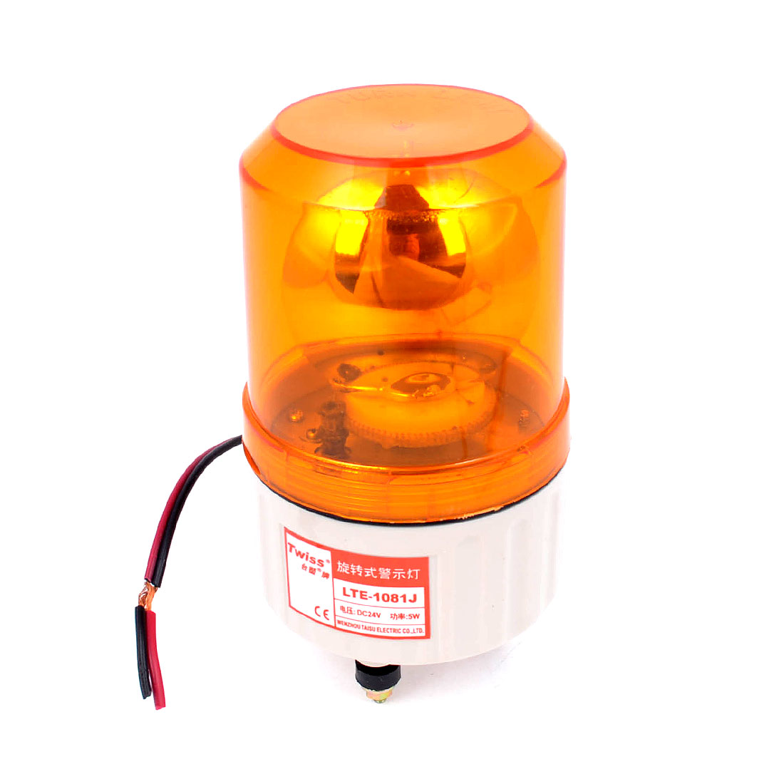 DC 24V 5W Industrial Yellow Rotating Light Bulb Mechanical Signal Warning Lamp