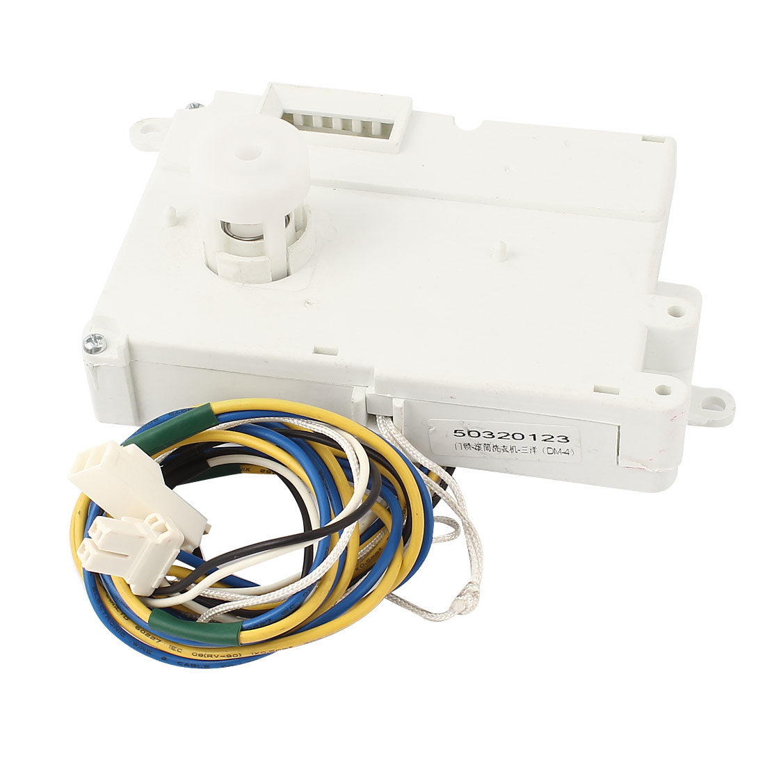 AC 220V White Plastic Door Lock Interlock for Sanyo Washing Washer Machine