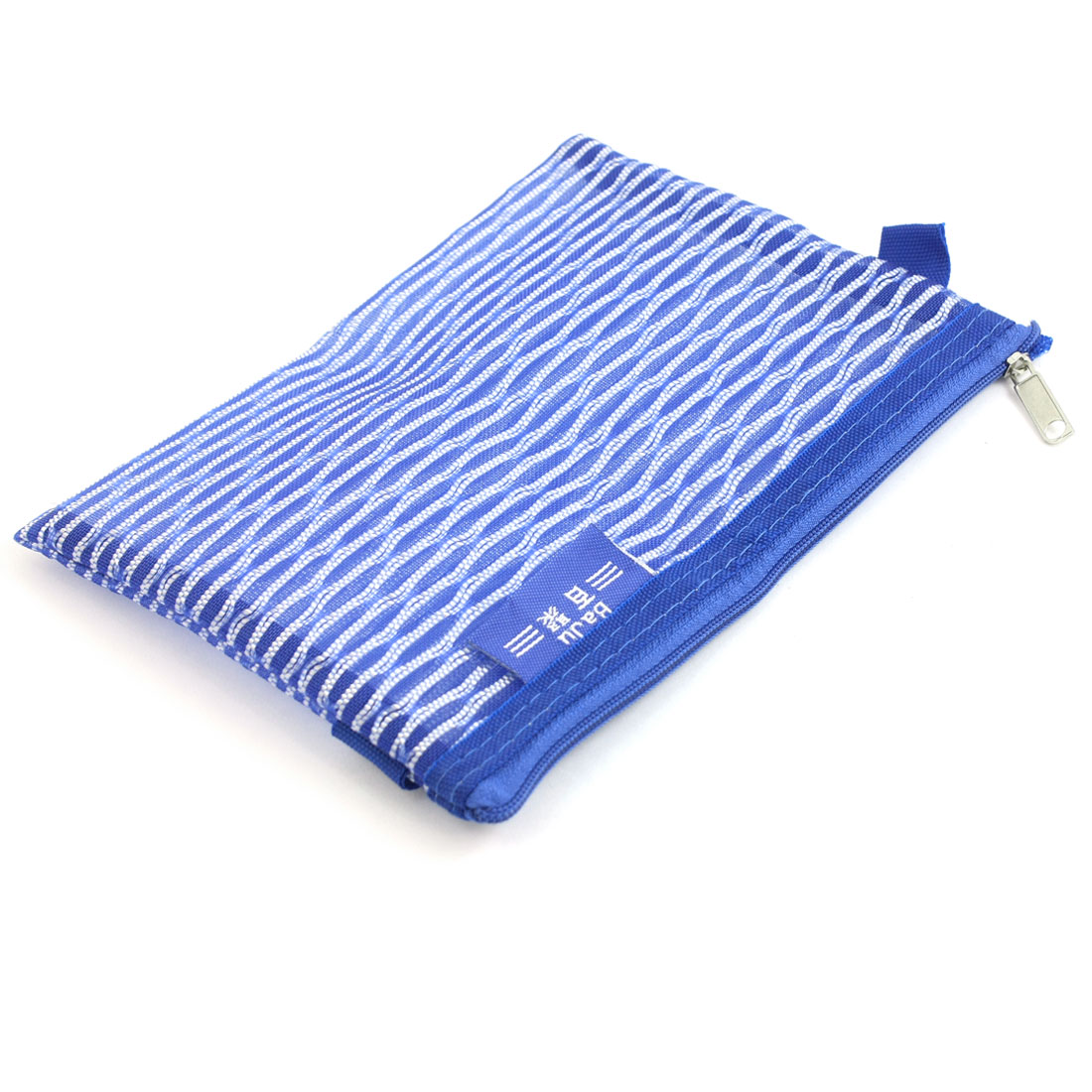 Mesh Design Zipper Closure File Bag Office Document Holder Organizer Blue