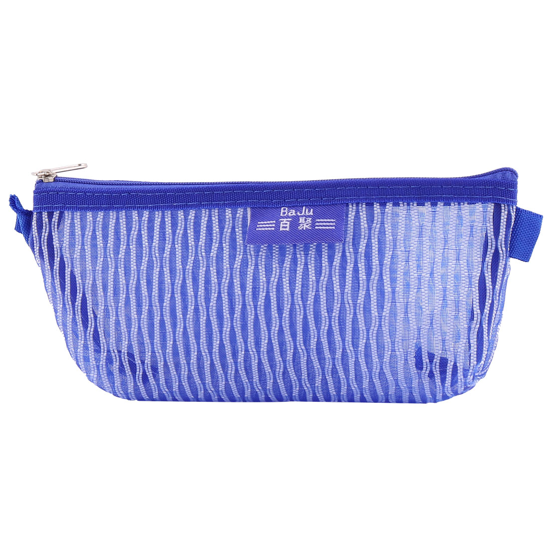 School Nylon Gridding Zippered Pen Pencil Bag Holder Pouch Blue