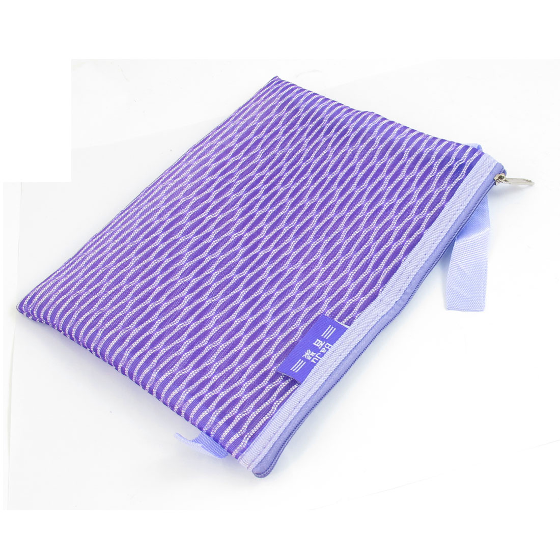 Zip Up Gridding A5 Paper Pen Pencil File Case Bag Holder Purple