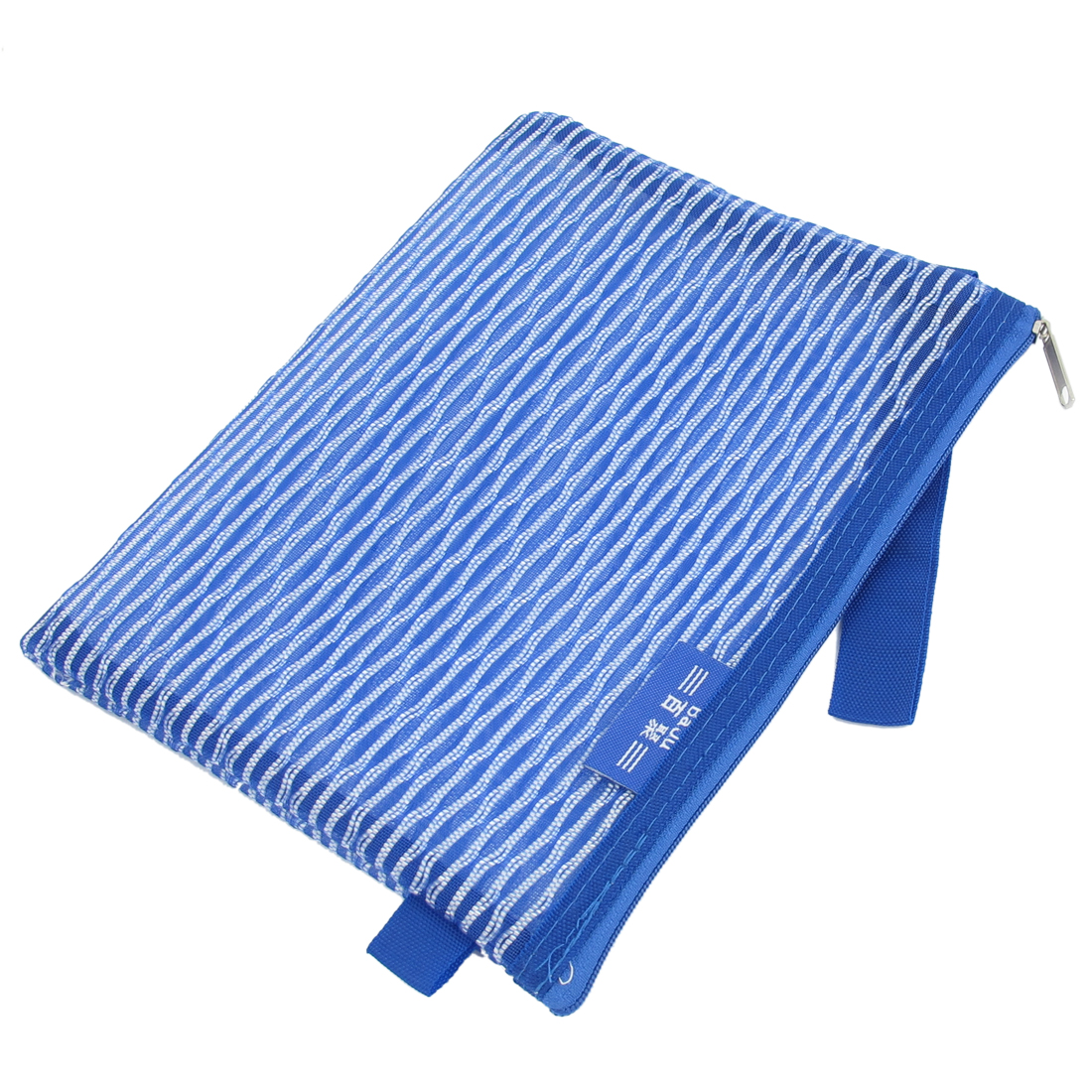 Zip Up Gridding A5 Paper Pen Pencil File Case Bag Holder Blue