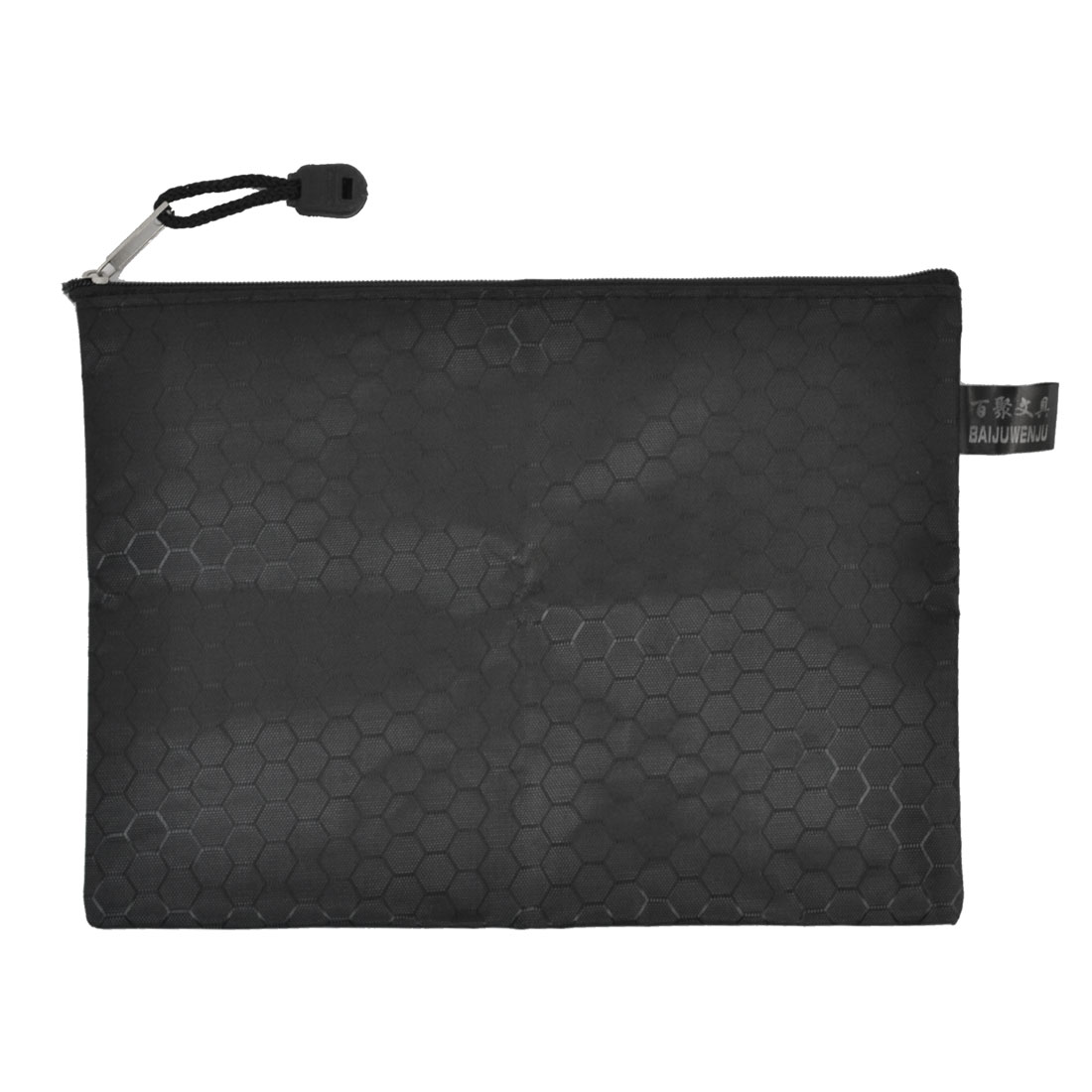 Portable Rectangle Black A5 File Paper Document Orangizer Zipper Storage Bag