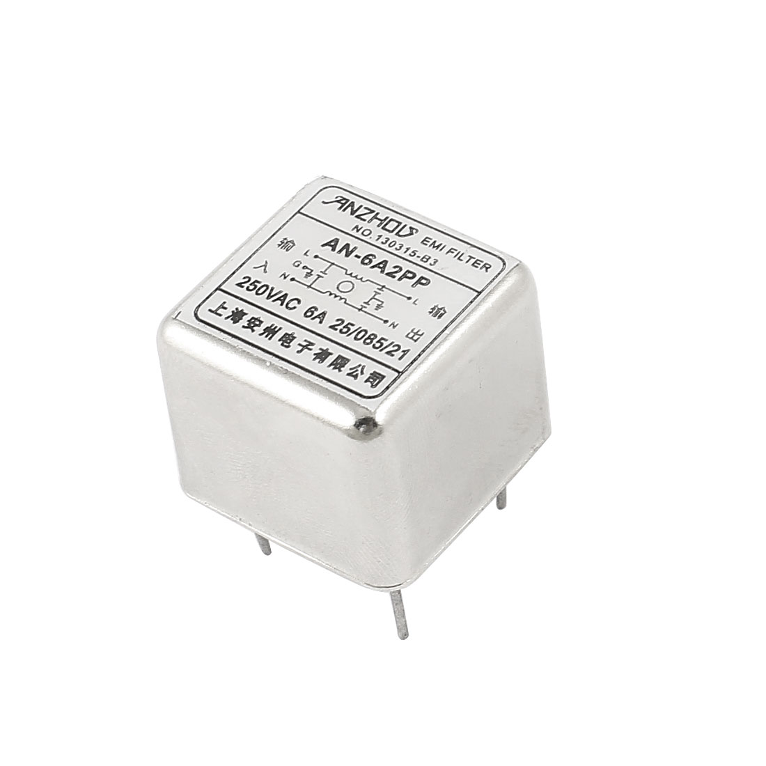 AN-6A2PP AC250V 6A 5-Pin Single Phase Through Hole Mounting Noise Suppressor General Purpose Power EMI Filter