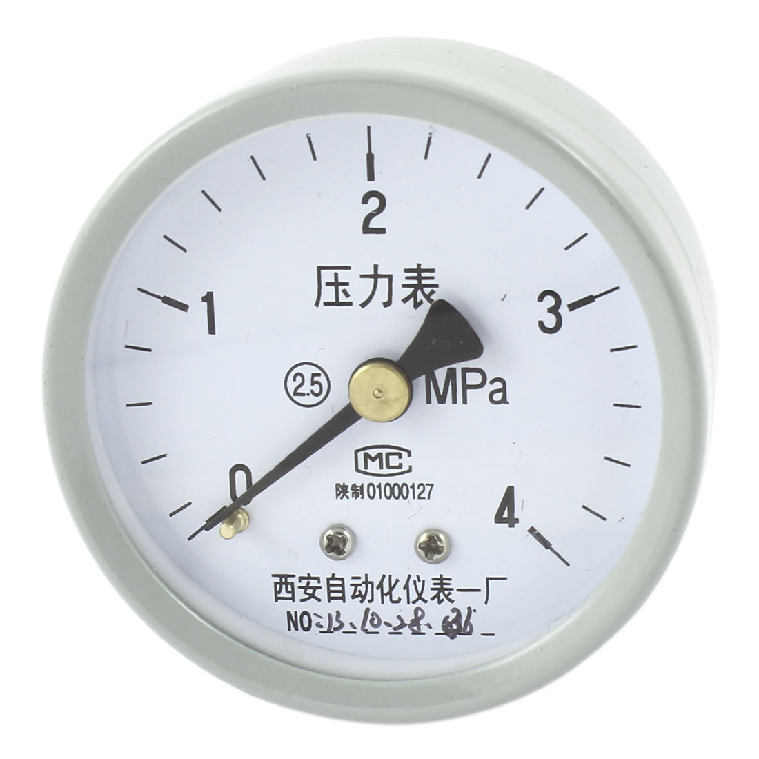 Light Gray 53mm Dial 1/4PT Threaded 0-4Mpa Air Compressor Pressure Gauge