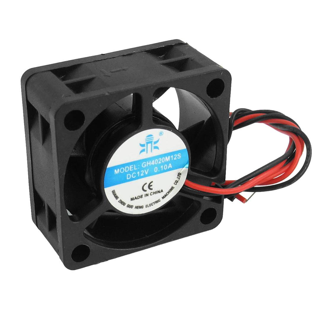 DC12V 0.1A 2-Wired Black Plastic 5-Fan Axial Fan Cooler Cooler Heatsink 40mm x 20mm