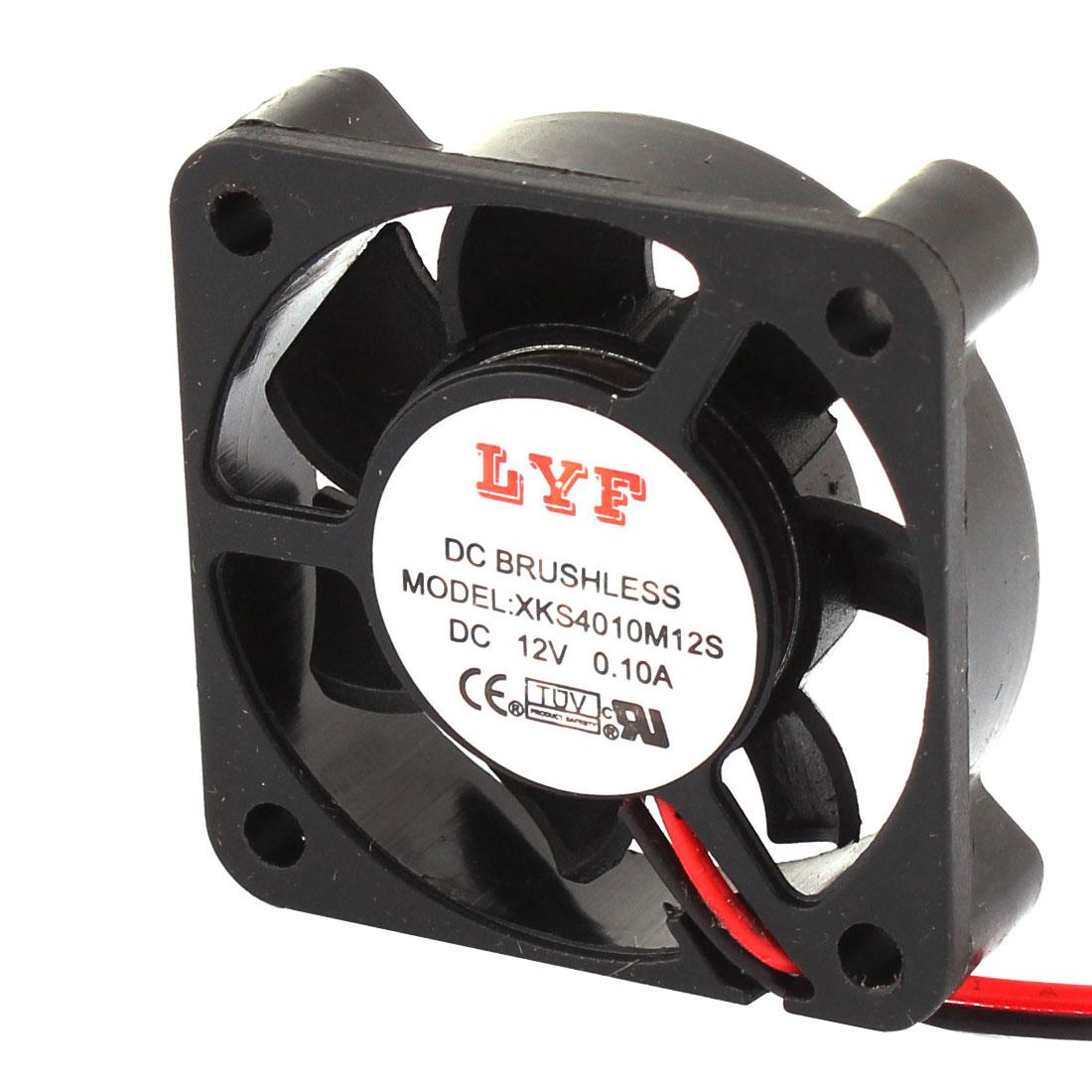 DC 12V 0.1A 4cm 40mm Brushless Computer Case Cooling Cooler Fan Black
