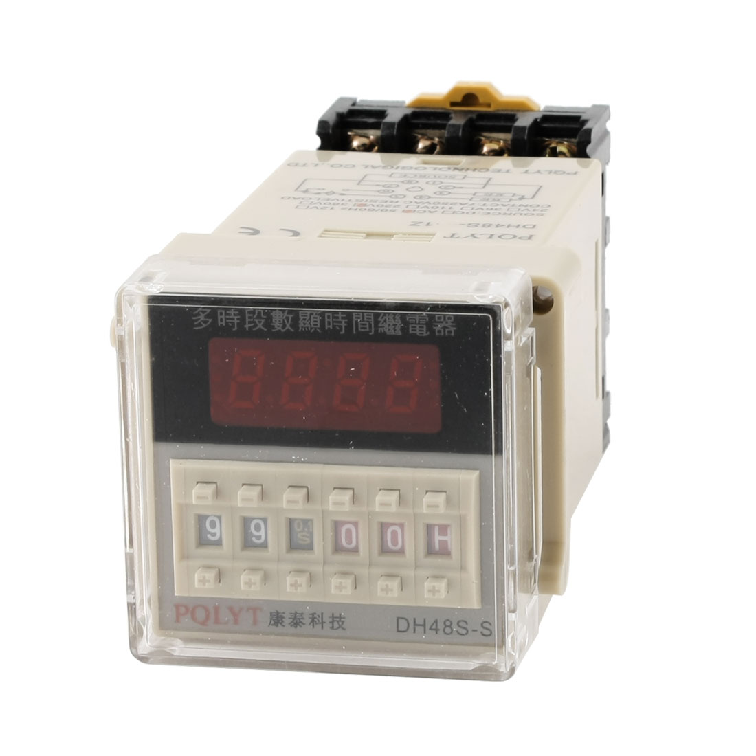 DH48S/S AC 220V 0.1S-99H Plug in Socket 35mm DIN Rail Mount DPDT 8Pin Digital Display Time Timer Delay Relay