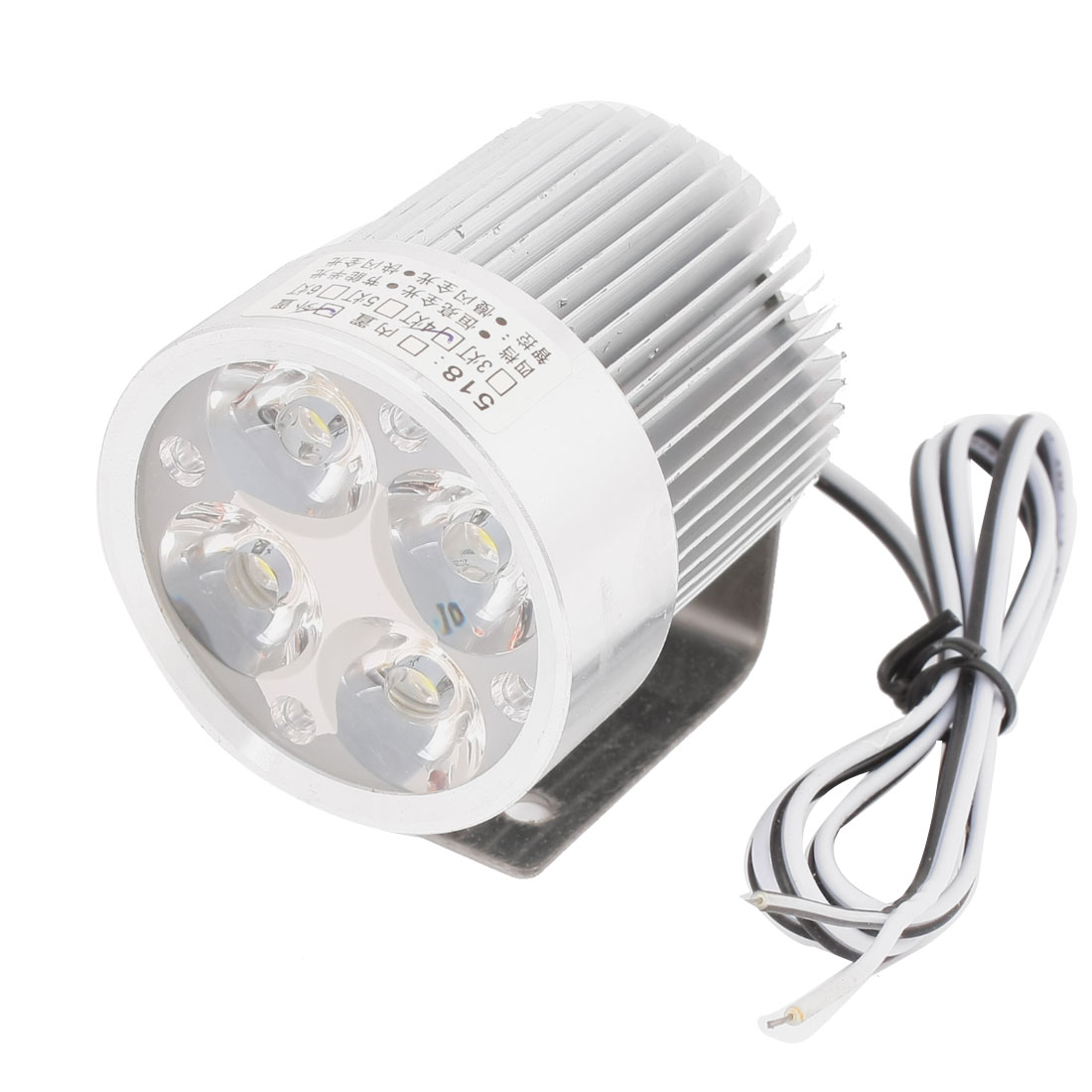 Motorcycle Silver Tone Metal Shell 4 White LED Decorative Spot Light Lamp 9V-85V