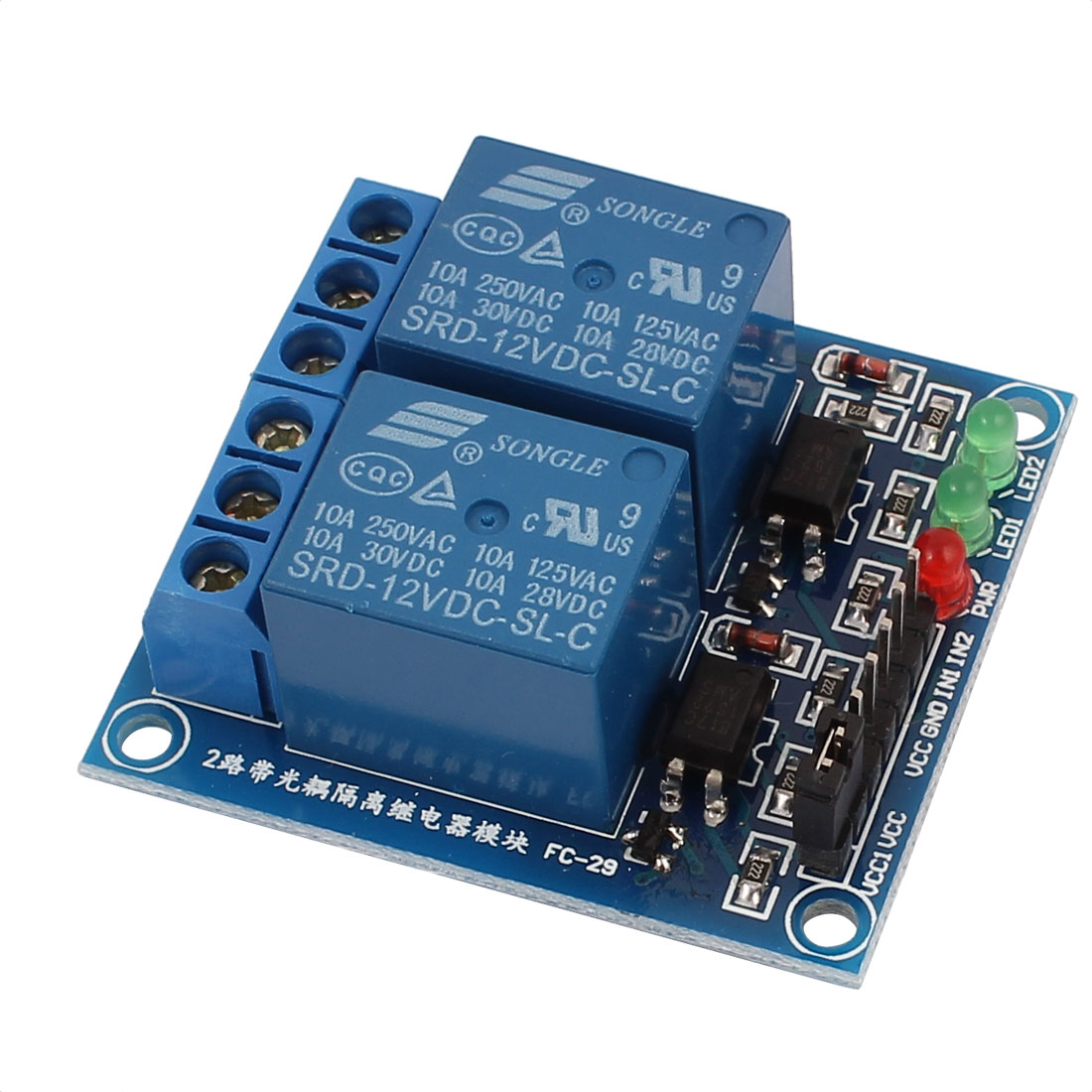 Microcontroller DC 12V 2 Channel High Level Trigger Power Relay Module w Lamp