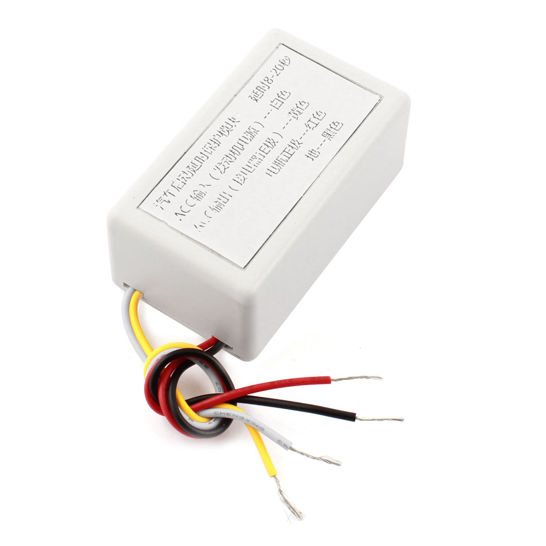 DC 12V 8-20s 4-Wire Connect Rectangle Plastic Case Start-up Power Off Delay Module for Modified Car Auto