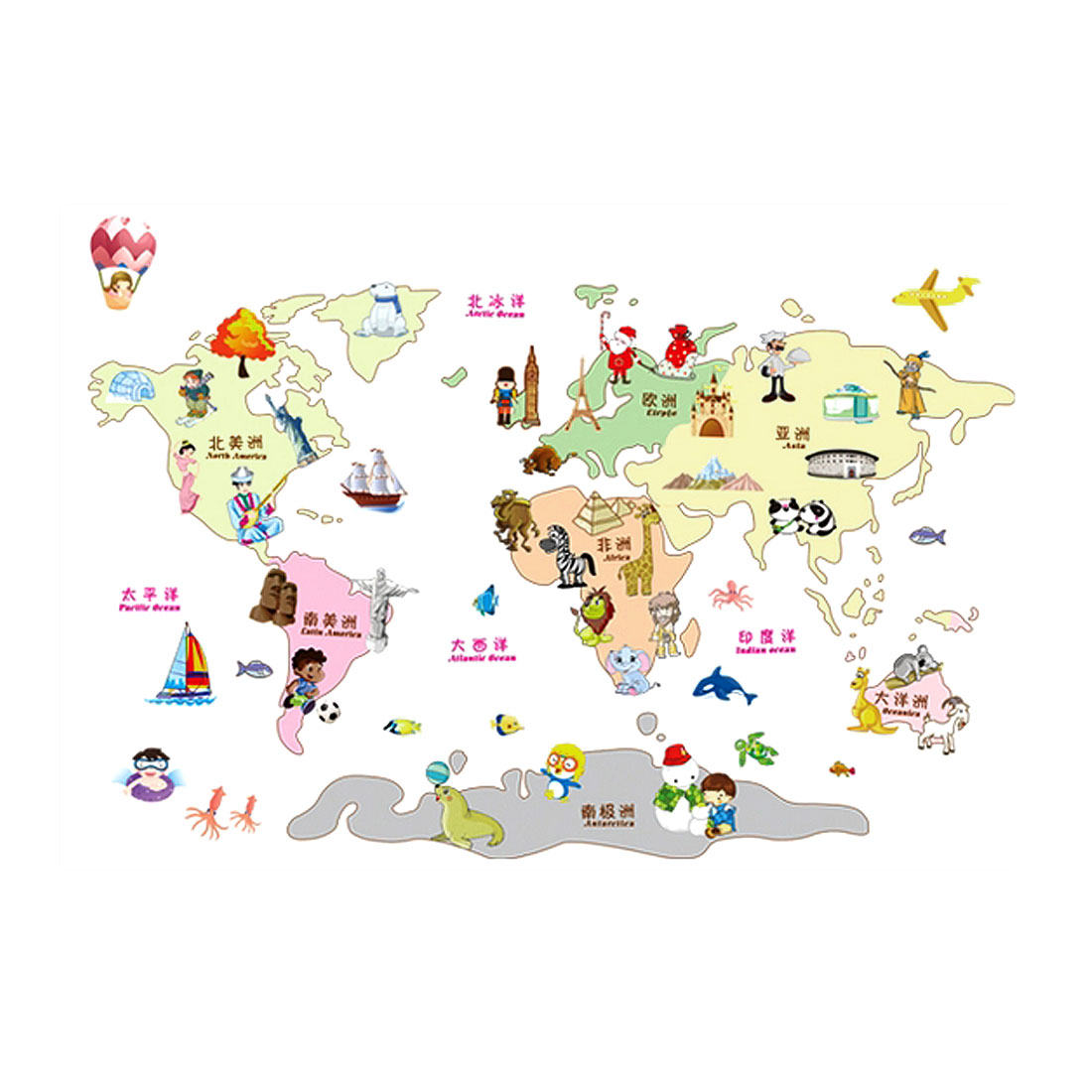 "Living Room Detailing Colorful DIY Mural Cartoon World Map Wall Sticker 31"" x 47"""