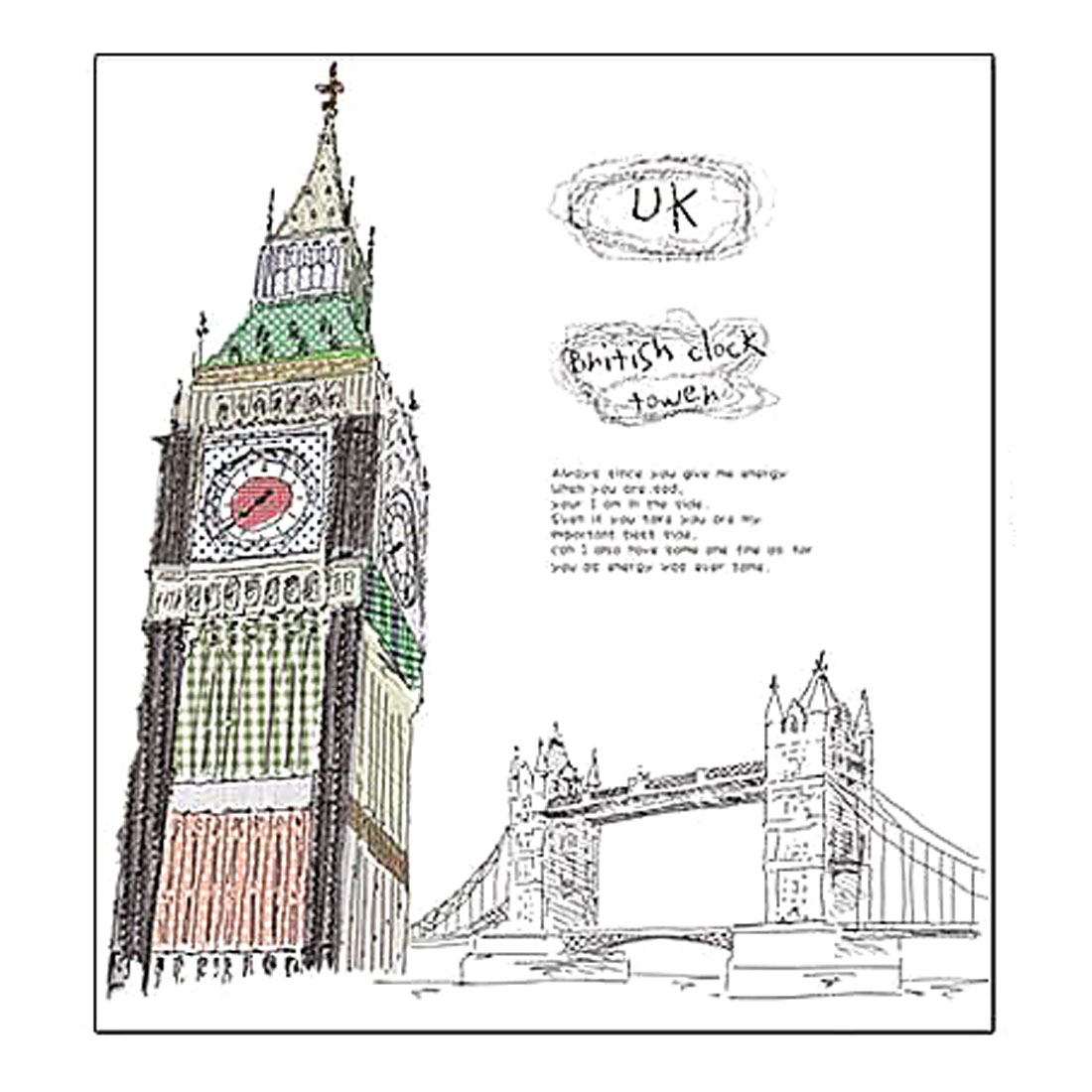 Living Room Detailing DIY Removable Brown Big Ben Wall Stickers 1m x 1m