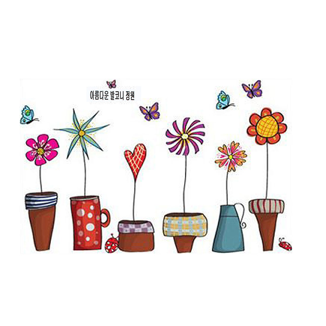 Colorful Home Room Decor DIY Removable Flowers Butterflies Pattern Wall Sticker Decal