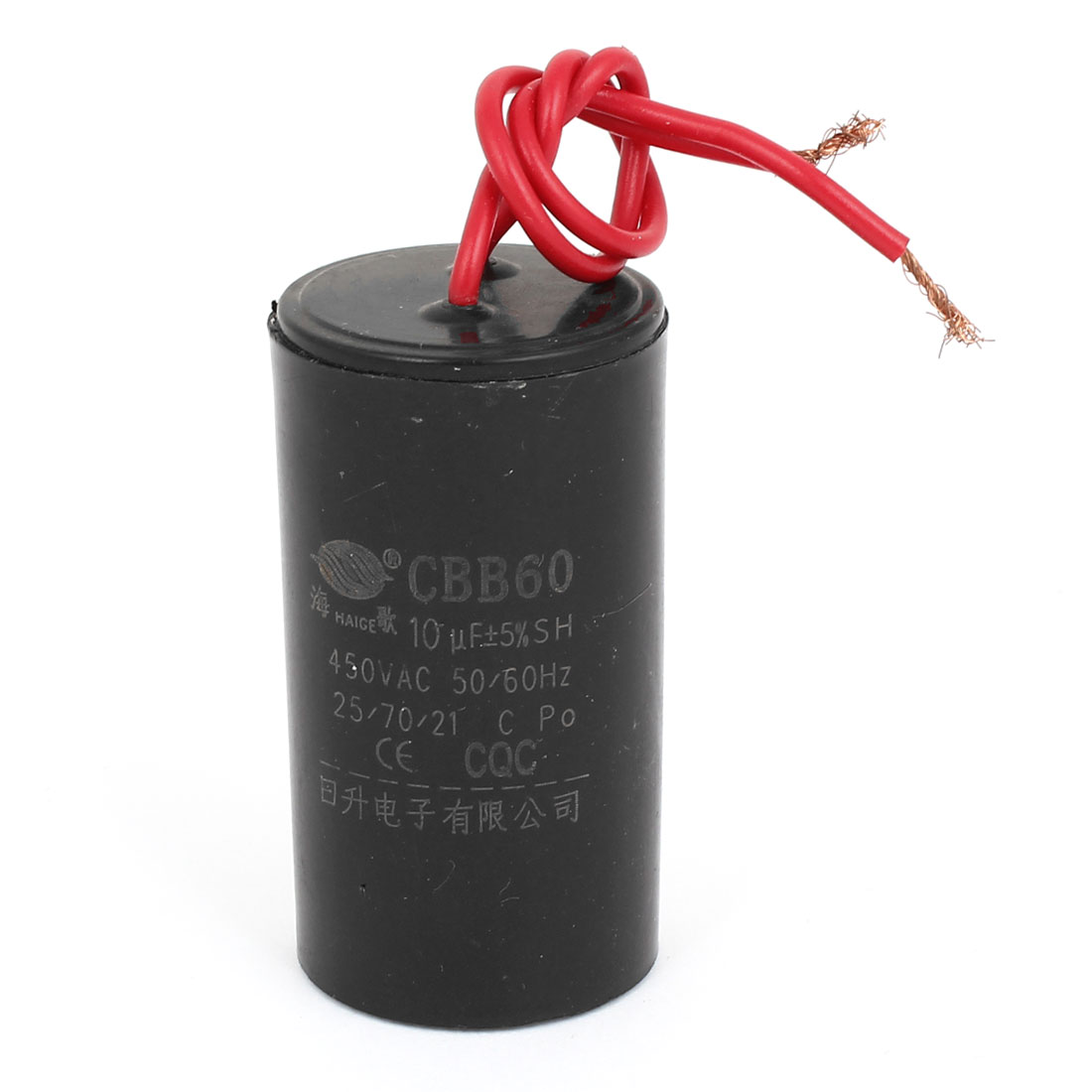 AC 450V CBB60 10uF Cylinder Shape Cord Polypropylene Film Washing Machine Washer Electrolytic Motor Capacitor