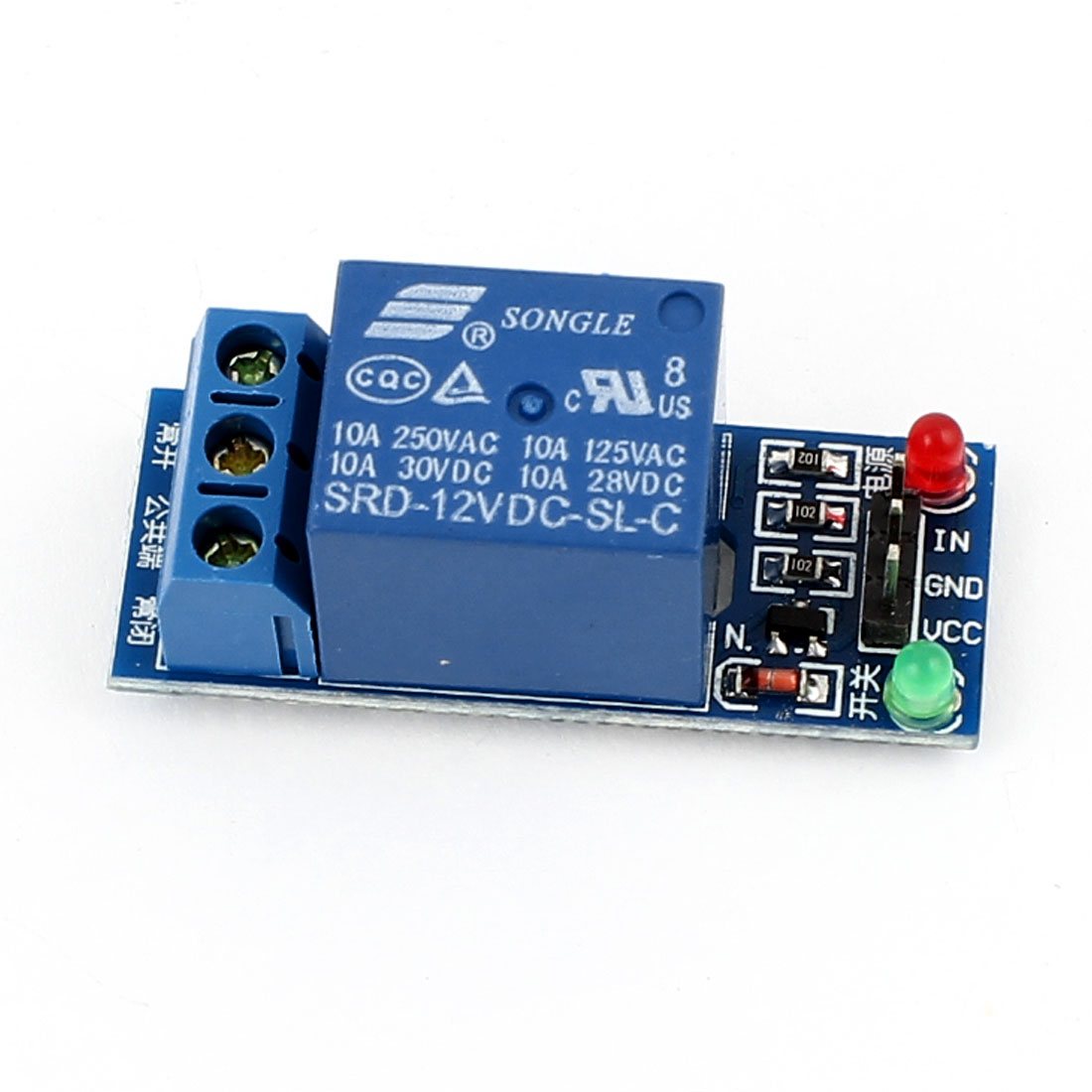 Blue SRD-12VDC-SL-C 1 Channel Low Level DC 5V Power Relay Module Board