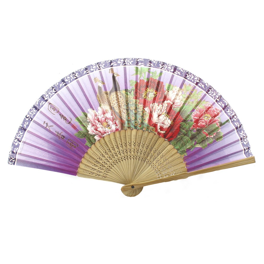 Beige Purple Bamboo Ribs Peacock Peony Pattern Foldable Hand Fan