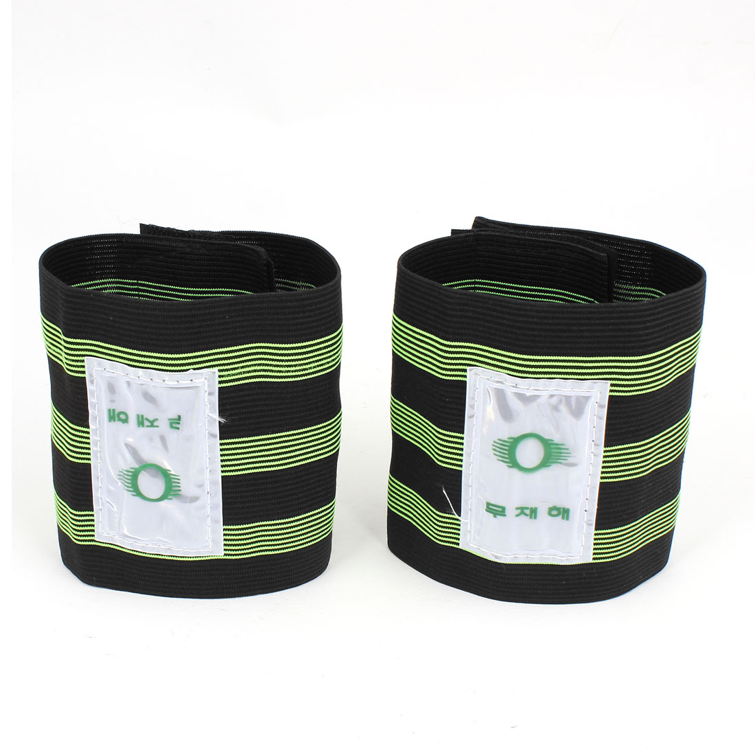 2 Pcs Black Green Bike Cycling Bicycle Stretchy Leg Pants Band Bandage