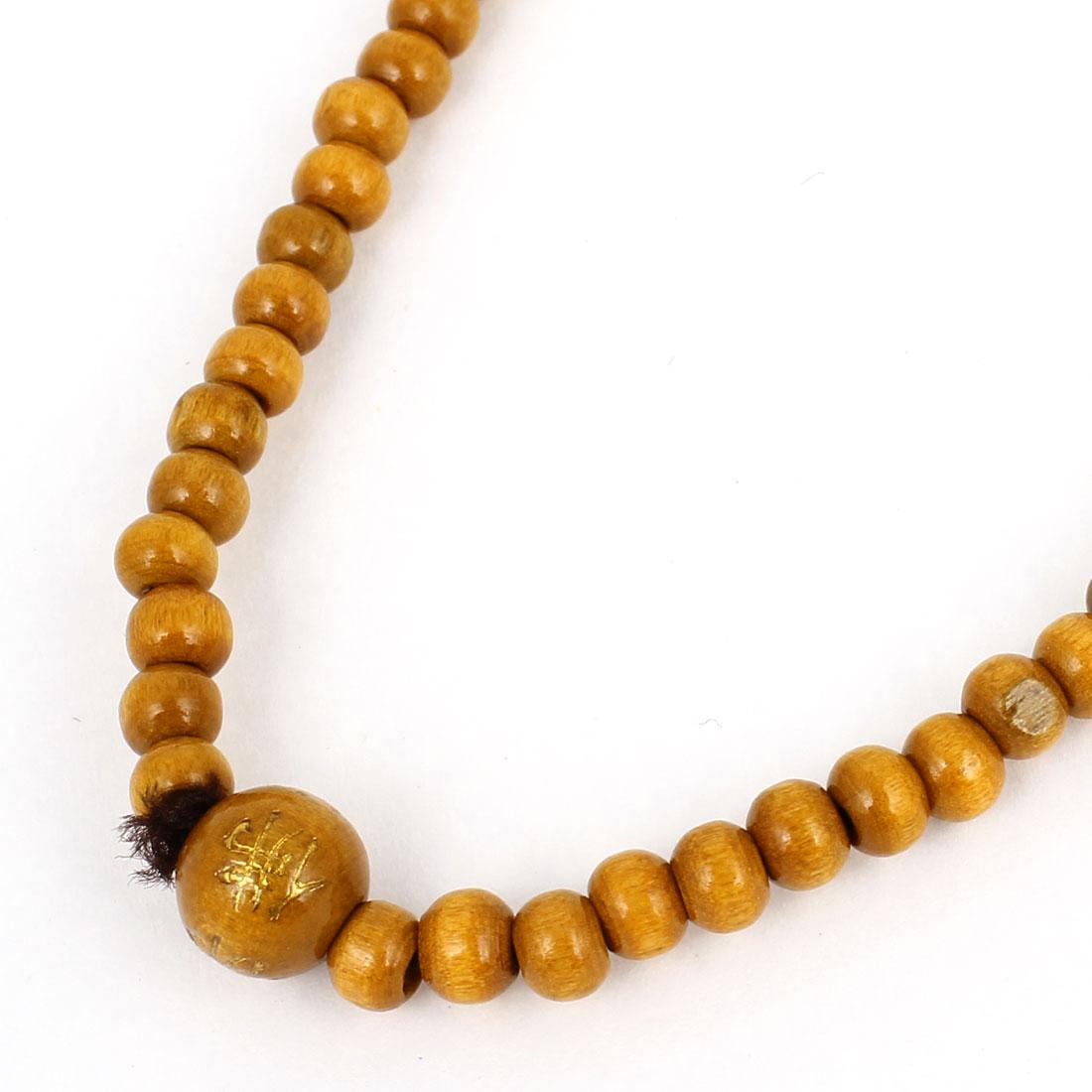 Beige Multifunction Round Wood Beads Elastic Sandalwood Bracelet Necklace