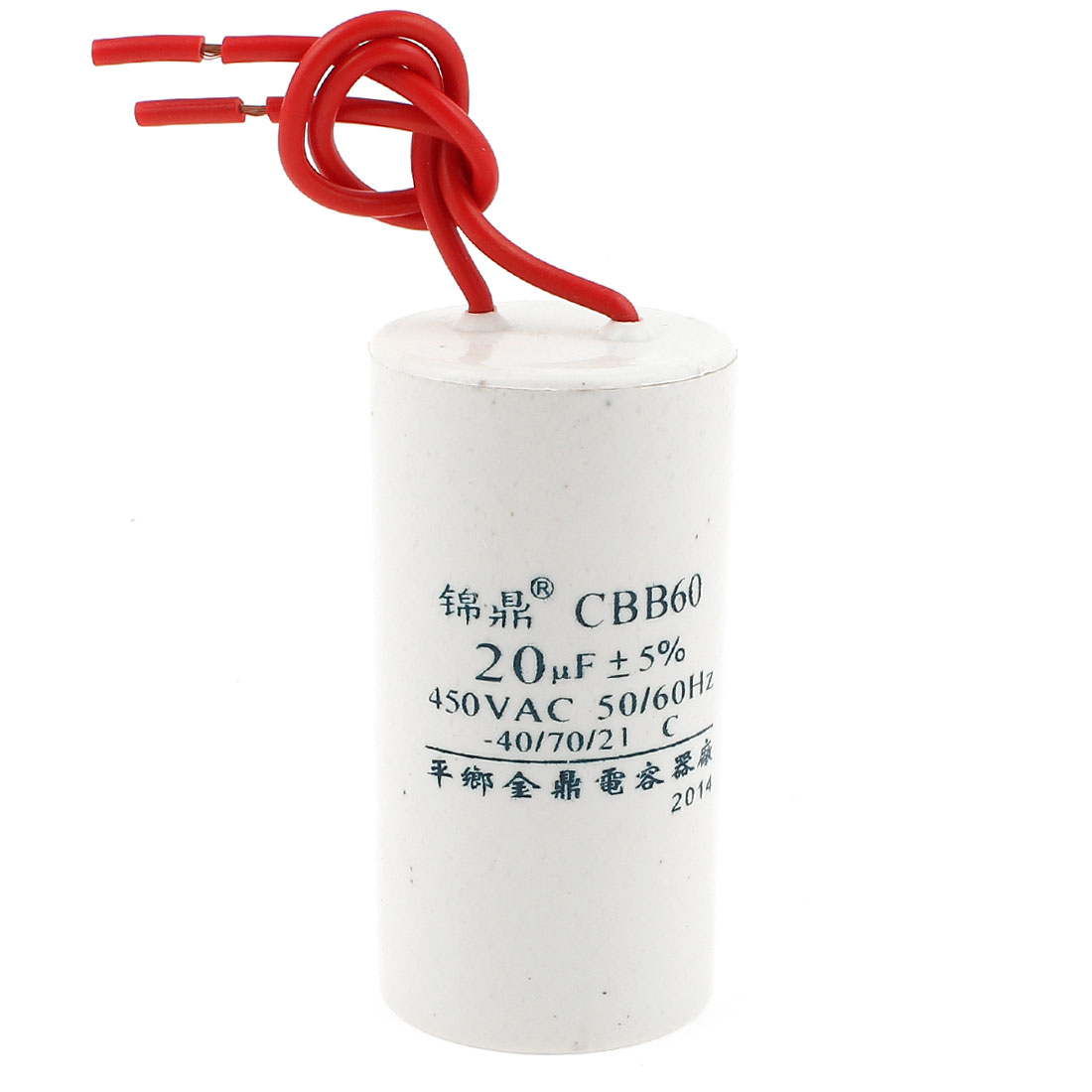 AC450V 20uF Red 2-Wires Non Polar Cylindrical Capacitor White CBB60A for Washer
