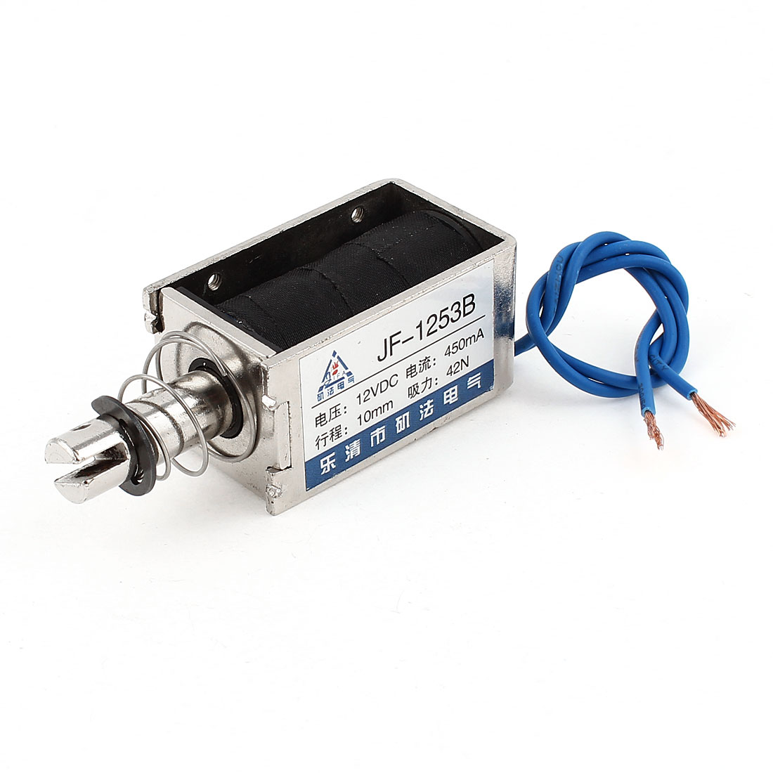 DC 12V 42N 10mm Pull Open Frame Wired Electromagnetic Linear Solenoid