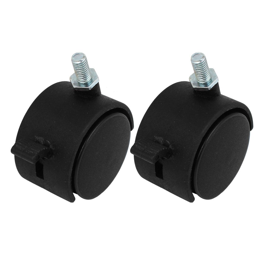 """Plastic 8mm Threaded Stem 2"""" Dia Double Wheel Swivel Brake Caster Black 2 Pcs"""