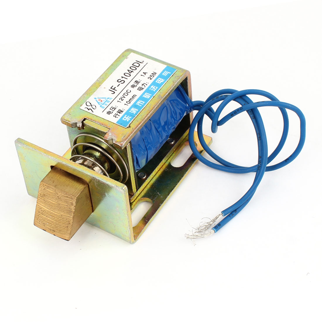 Door Lock Assembly Solenoid DC 12V 1A 10mm 25N w Mount Board