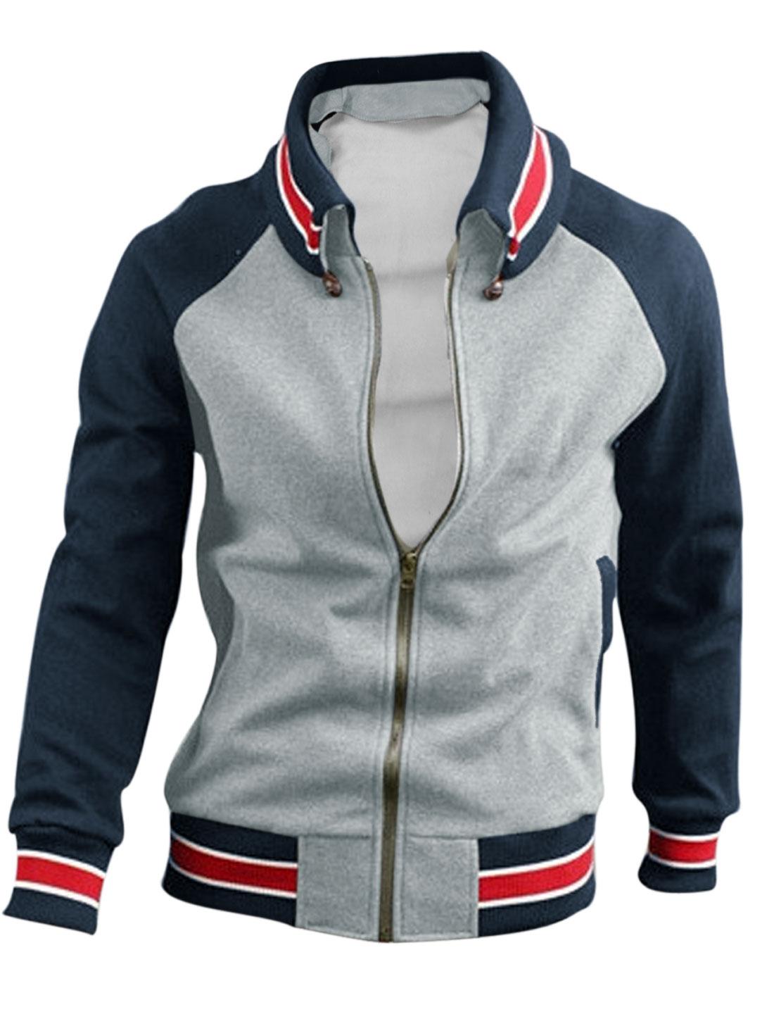 Men Double Slant Pocket Front Color Block Cozy Fit Sweatshirt Light Gray M