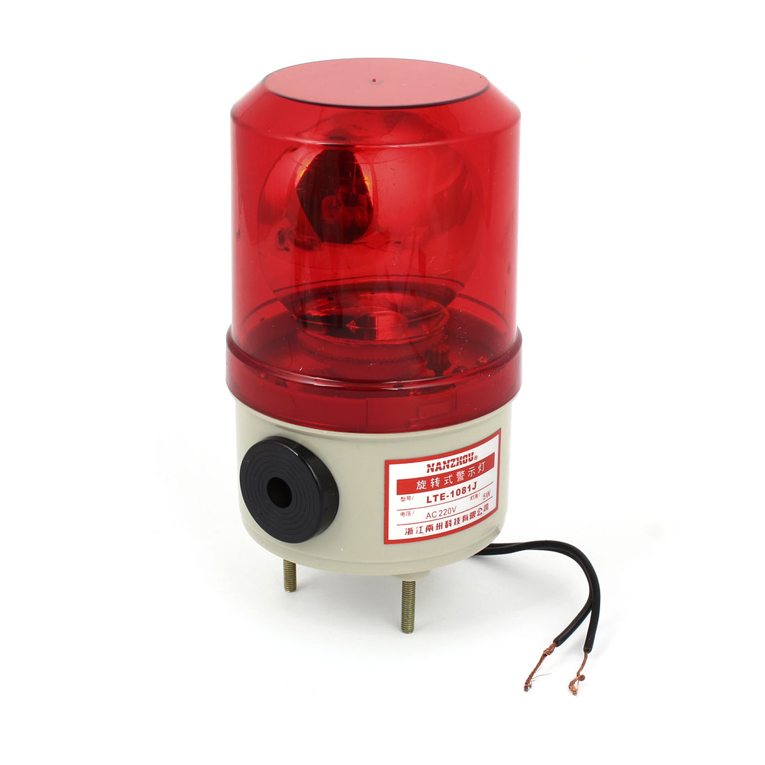 AC220V Red Rotating Flash Light Mechanical Industrial Signal Warn Lamp