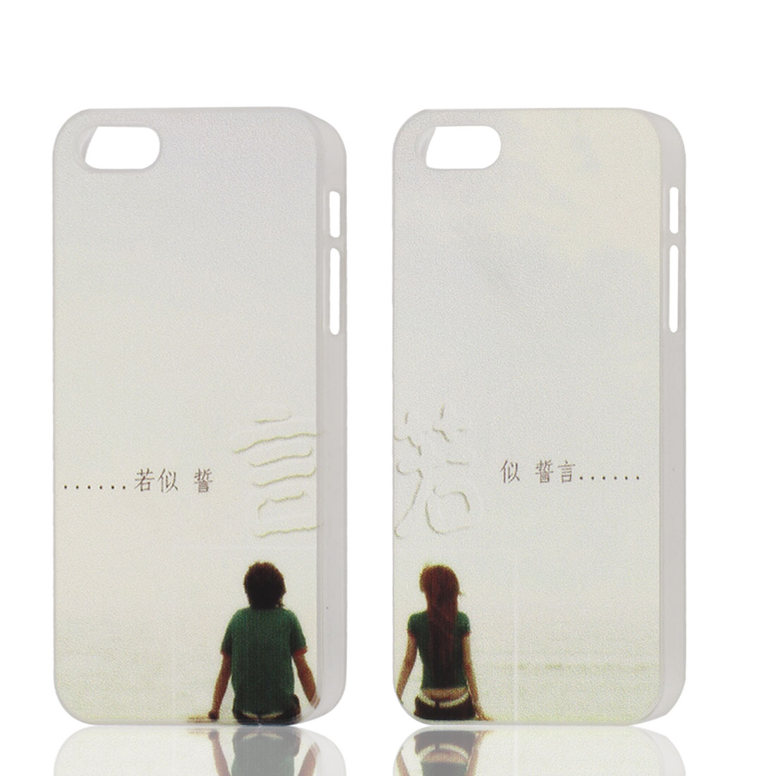 Pair Couple Boy Girl Hard Back Case Cover Protector White for Apple iPhone 5 5th