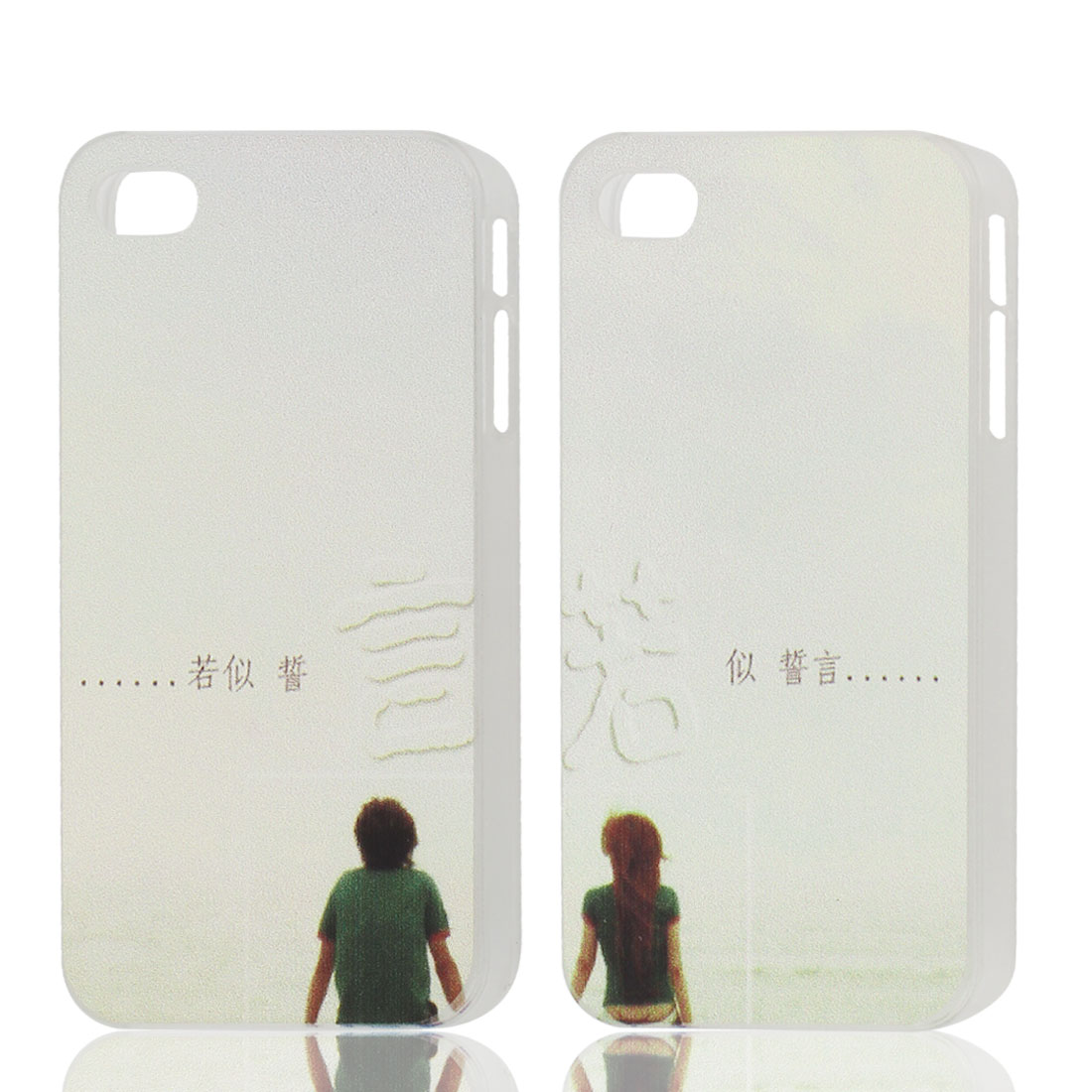 Pair Couple Boy Girl Hard Back Case Cover Protector White for Apple iPhone 4 4th