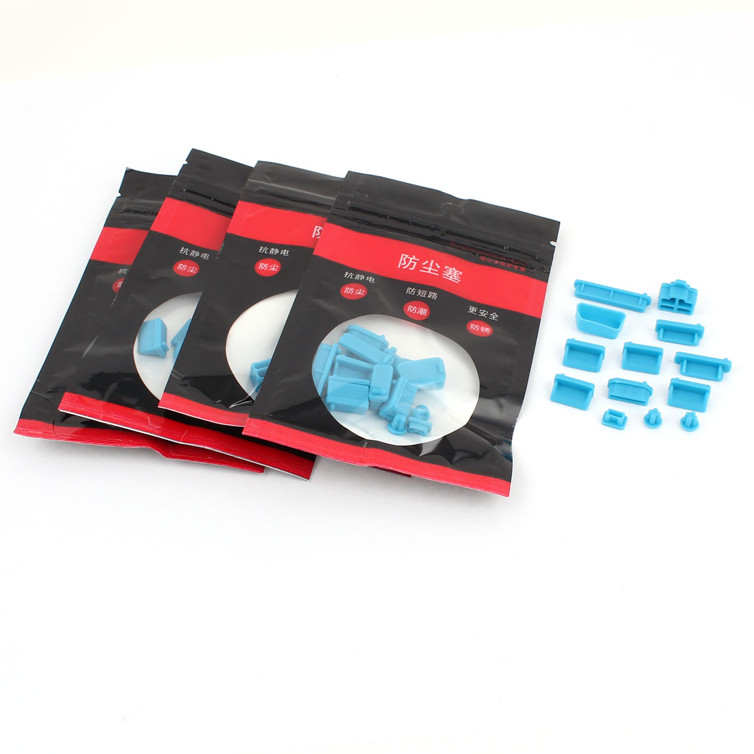 5 Set 13 in 1 Blue Silicon Anti Dust Connector Cover Stopper for MacBook Pro Air Laptop Notebook