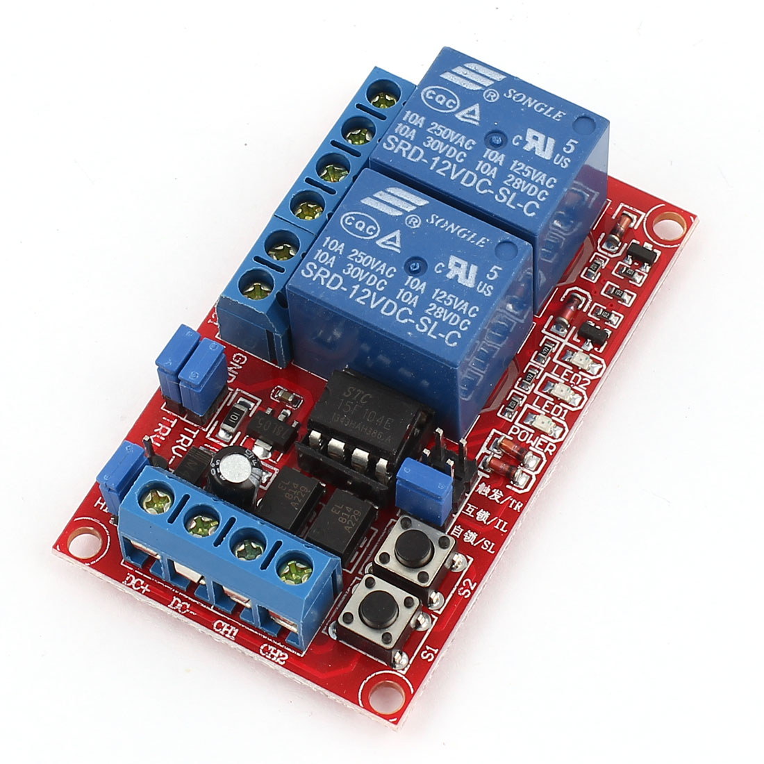DC 12V 2 Channel Self-lock Interlock Triggered Relay Module for PIC