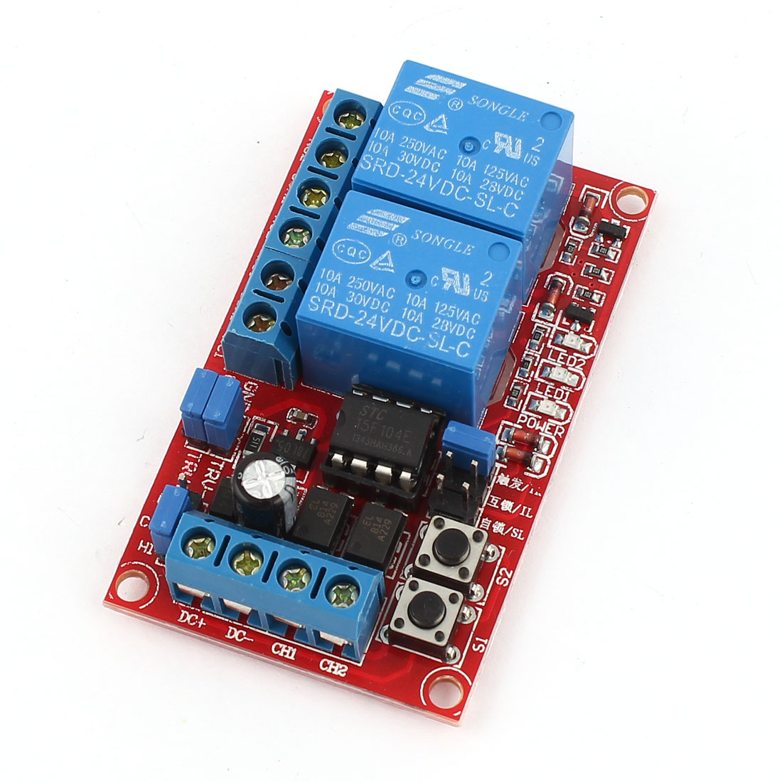 DC 24V 2 Channel Self-lock Interlock Triggered Relay Module for PIC