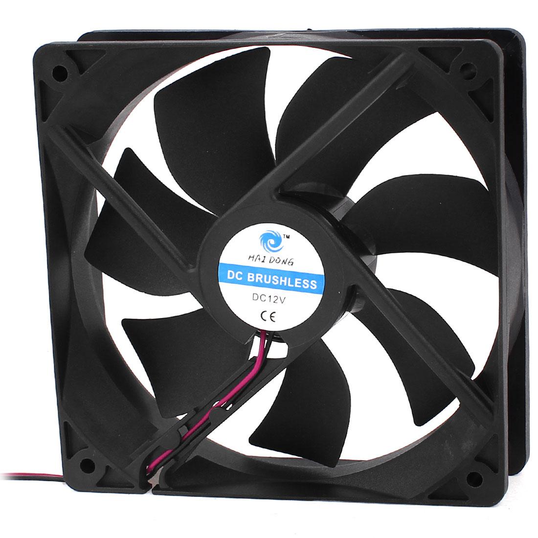 120mm x 25mm 12025 Brushless Cooling Fan DC 12V for Computer Case CPU Cooler